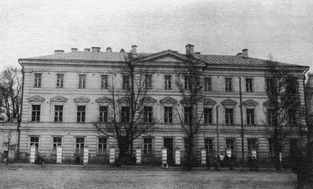 Pro-Ukrainian Students at the Kyiv Theological Academy From the 1890s to 1907