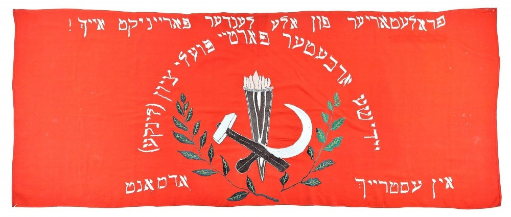 The Split within the Poale Zion's Left Wing: Two Versions of Jewish National Communism