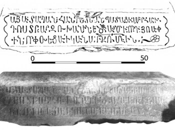 Armenian epigraphic sources from Ismail (Ukraine): new found items
