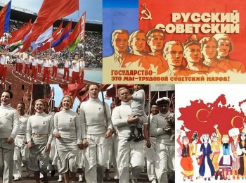 Community «soviet people» as the universal political identity of the Soviet Citizens
