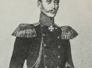 "Don Atamans of the Age of ""Great Reforms"" (the 1860s – 1870s)"