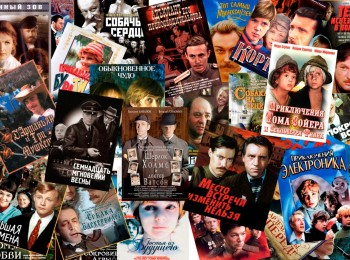 Film Societies in Soviet & Russian Media Education