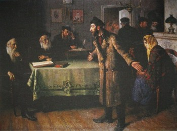Kazmyrchuk M. (2020). Jewish landownership and interethnic relations in Kyiv Governorate at the end of the XIXth and the beginning of the XXth centuries. East European Historical Bulletin. 15: 72–79