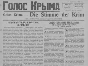Military Collaboration and Nazi Printed Propaganda on the Territory of Crimea in 1941– 1944 (Based on the Materials of Newspaper Golos Kryma)