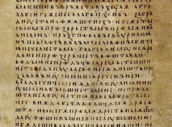 On the Phenomenology and Typology of Errors in Old Russian Apostolos Manuscripts from the 12th–14th Centuries