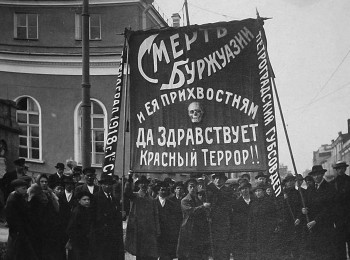 Red Terror Against  Menshovyks'  Opposition  in  Katerynoslav  Region  at  the Beginning of the 1920s