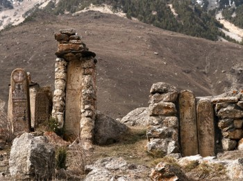 Religious Culture in the Caucasus: Pagan Temples and Traditions