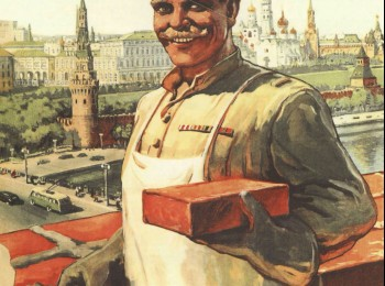 Soviet Ideology in Workers' Memoirs of the 1920s–1930s (A Case Study of John Scott's and Borys Weide's Memoirs)