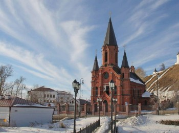 The Catholic Church in Siberia and its Educational Activities for the 19th Century Polish Exiles