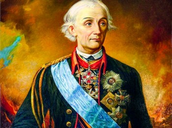 The Slavic World in A.V. Suvorov's Letters